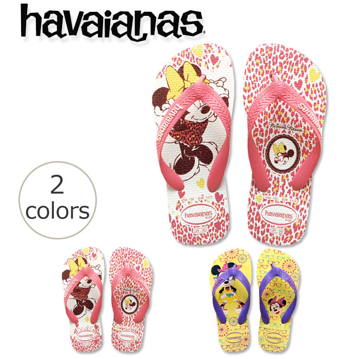 b88987791 I cut it because of a <> beach sandal havaianas Disney kids mini ...