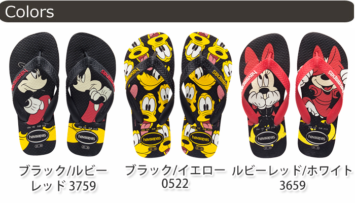 b773129dc Rubber Forest Flip Flops Store: I cut it because of a <> beach ...