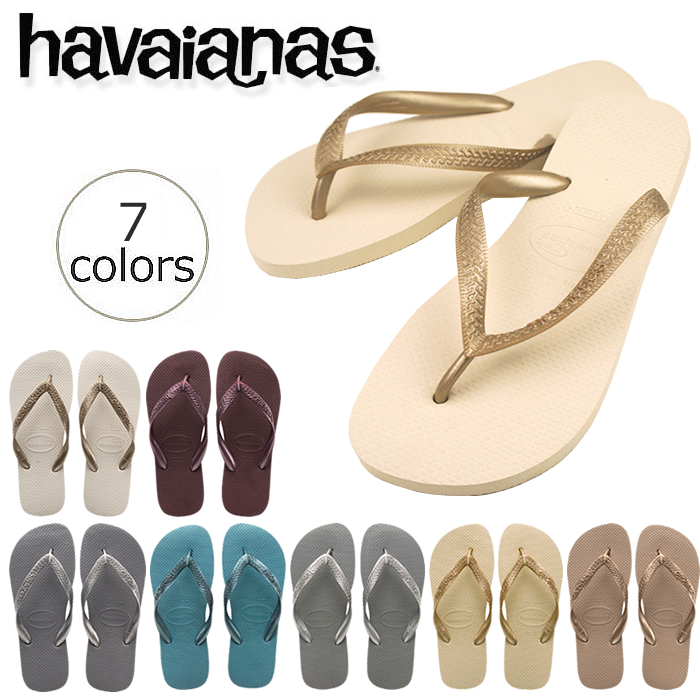 havaianas TOP METALIC The World's Best Rubber Flip Flops