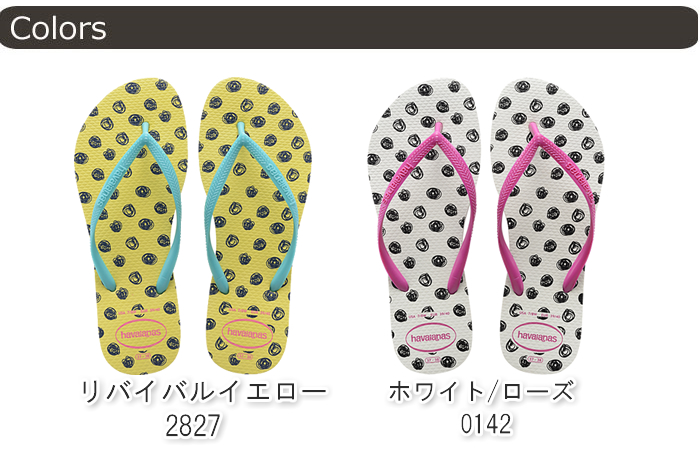 96455a3a17b04 I cut it because of the old product for the beach sandal havaianas slim  fresh (SLIM FRESH) Lady s woman