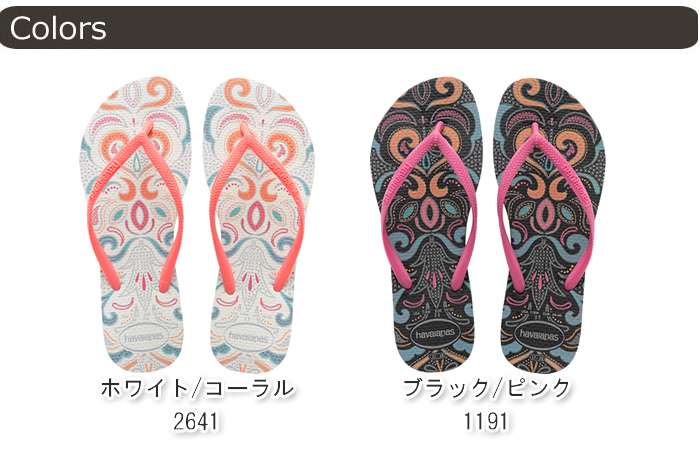 ce10da2e14cddf I cut it because of the old product for the beach sandal havaianas slim  race (SLIM LACE) Lady s woman