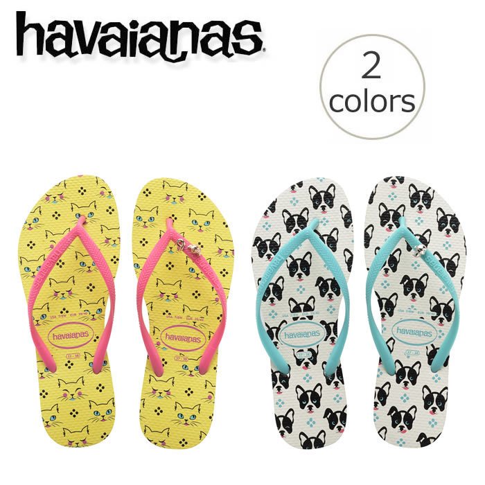 f767df8b3399a Rubber Forest Flip Flops Store  I cut it because of a beach sandal ...