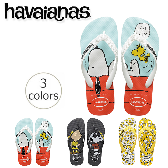 befd0756ed5 I cut it because of a beach sandal havaianas Snoopy (SNOOPY) kids child old  product