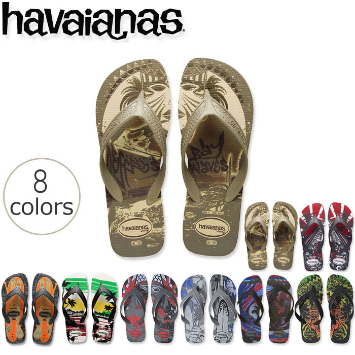 62714e8f9fd5 I cut it because of the old product for the beach sandal havaianas surf ( SURF) men s man