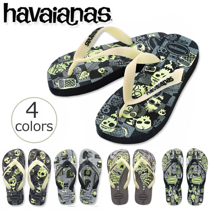 565a305c0095 Beach sandal havaianas kids four knight light emission (KIDS 4 NITE) kids  child