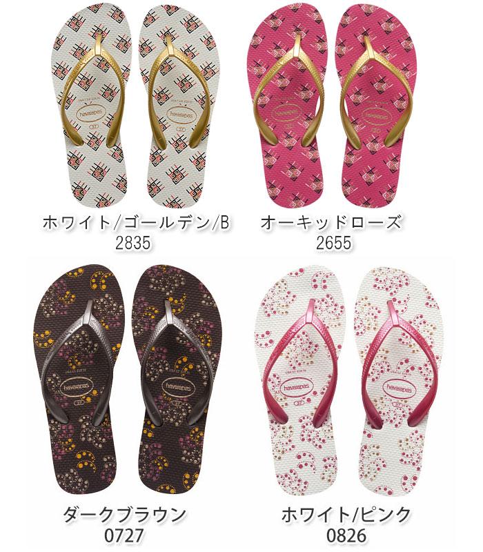 95d4cf58c Flip flops havaianas high light II thick bottom heel height 3.5 cm (HIGH  LIGHT II) women s Dancewear