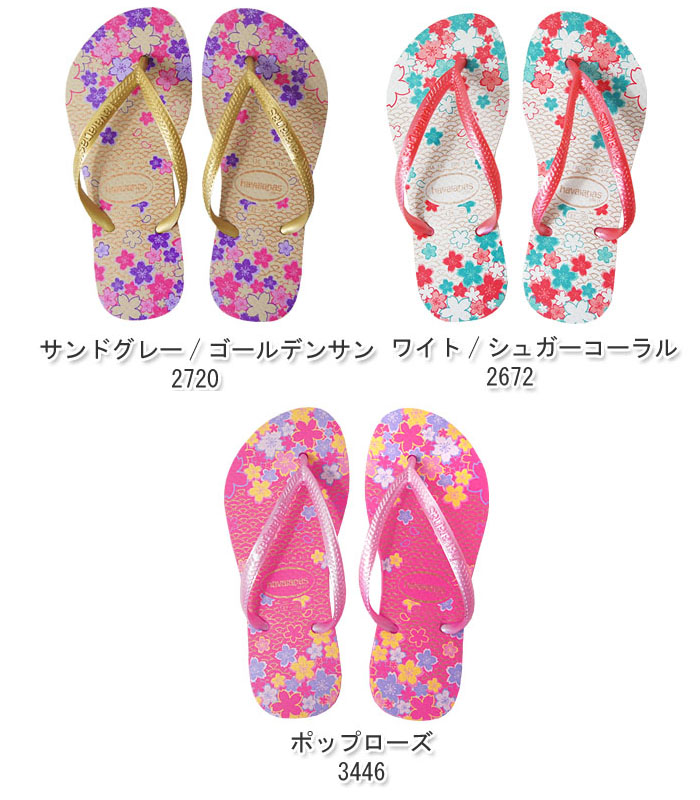 4b2786427 Children s classic havaianas flip flop King Havaianas KIDS SLIM GARDEN kids-slim  garden kids children worldwide loved most !