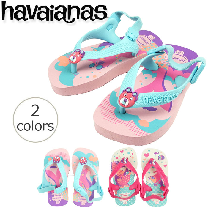 f01900a58 Rubber Forest Flip Flops Store  Beach sandals in 2016. baby products ...