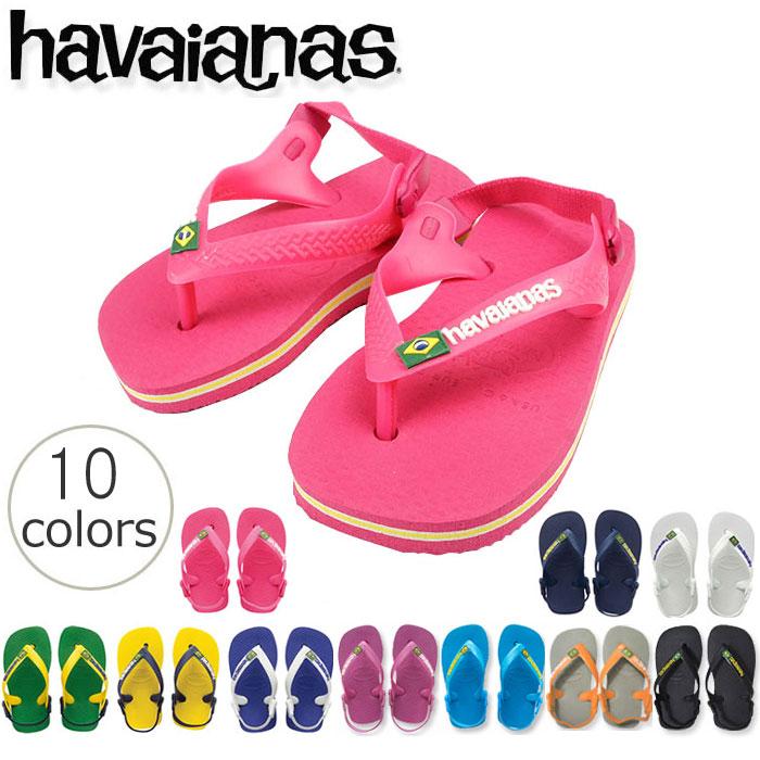 144d2c6c65d2 Baby made in King Hawaii holes havaianas BABY BRASIL LOGO (baby Brazil logo)  Brazil of the beach sandal