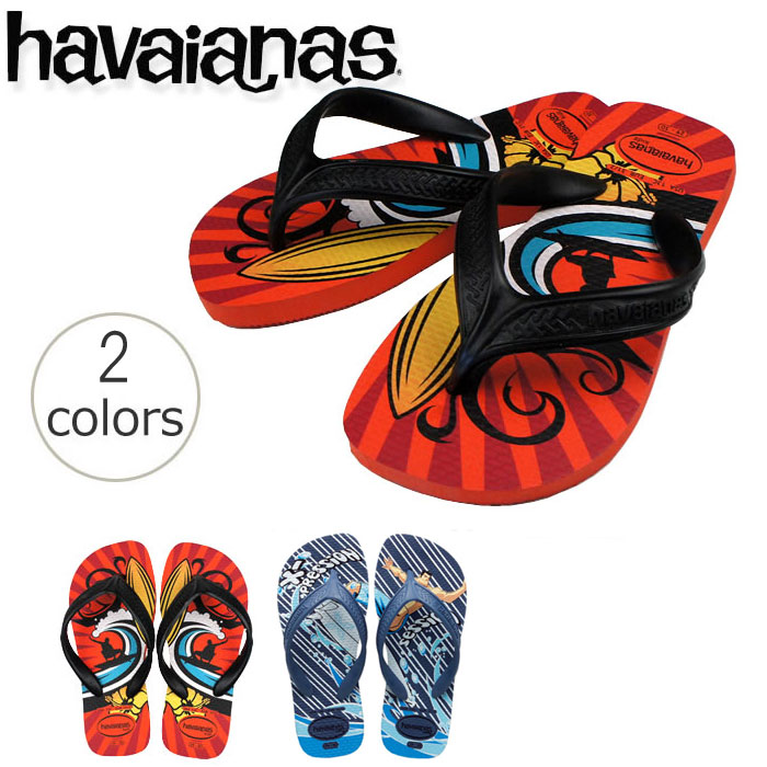 3a5620d6559d61 Rubber Forest Flip Flops Store  Beach sandal havaianas surf (SURF ...