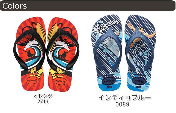9a7dfa02454f Rubber Forest Flip Flops Store  Beach sandal havaianas surf (SURF ...