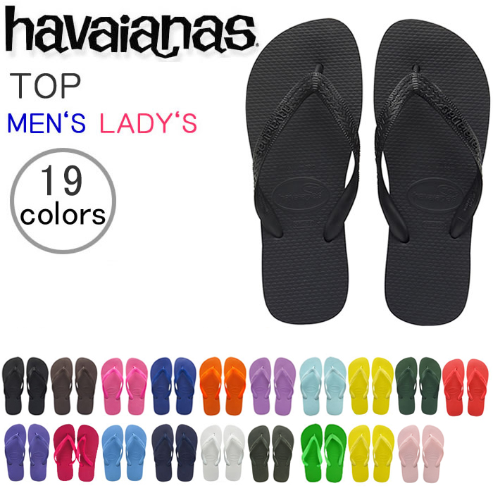 Havaianas TOP (탑) 남 여 전세계에서 가장 팔리고 있는 비치 샌들의 임금님 브라질 산