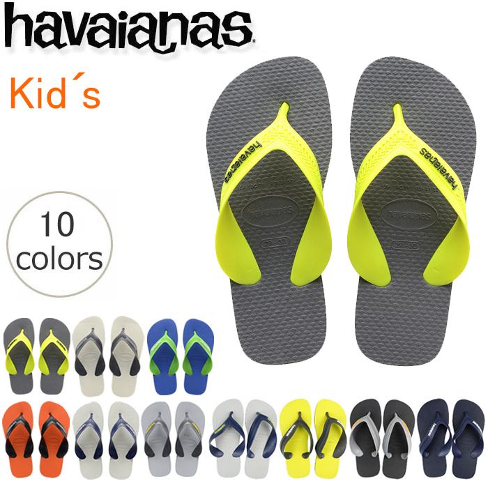 501c9b3db993 Rubber Forest Flip Flops Store  Beach sandal havaianas kids max ...
