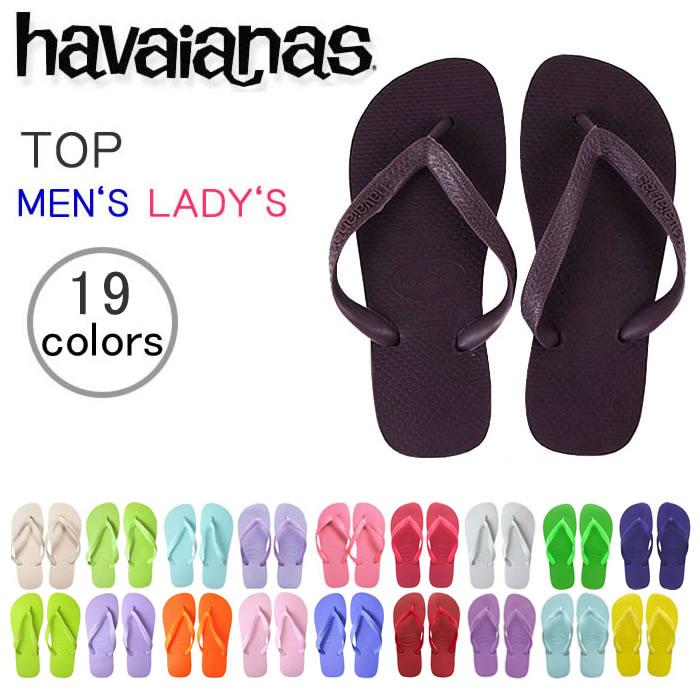 <送料無料>【ハワイアナス】 ビーチサンダル havaianas トップ(TOP) メンズ レディース キッズ【あす楽対応】