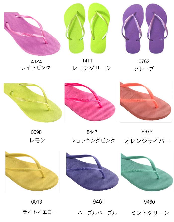 483f41024adc83 Rubber Forest Flip Flops Store  Beach sandal havaianas slim (SLIM ...