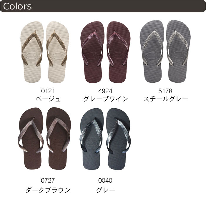 a05b03ccb603 Rubber Forest Flip Flops Store  havaianas TOP METALIC The World s ...