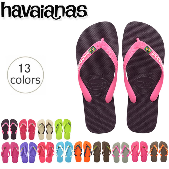 360716fa466c Rubber Forest Flip Flops Store  havaianas BRASIL LOGO The World s ...