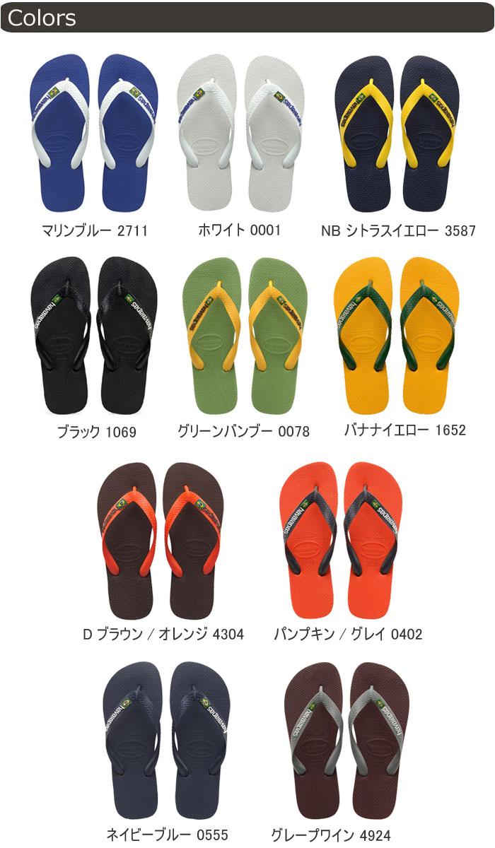 34600b1388aea Flip flops havaianas 2016 products Brazil logo (H.BRASIL LOGO) men women  kids