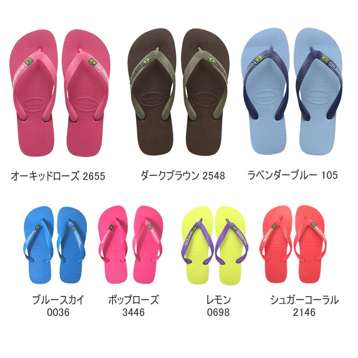 f6f8e3ccf9c Rubber Forest Flip Flops Store  havaianas BRASIL LOGO The World s ...