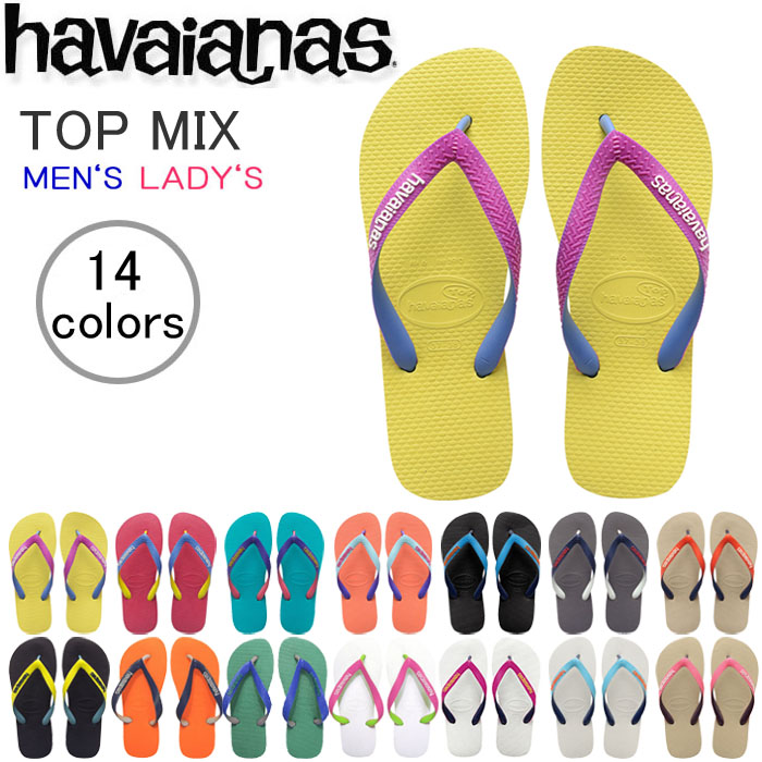 55f5237a0ae Rubber Forest Flip Flops Store  ☆ havaianas top mixture (TOP MIX ...