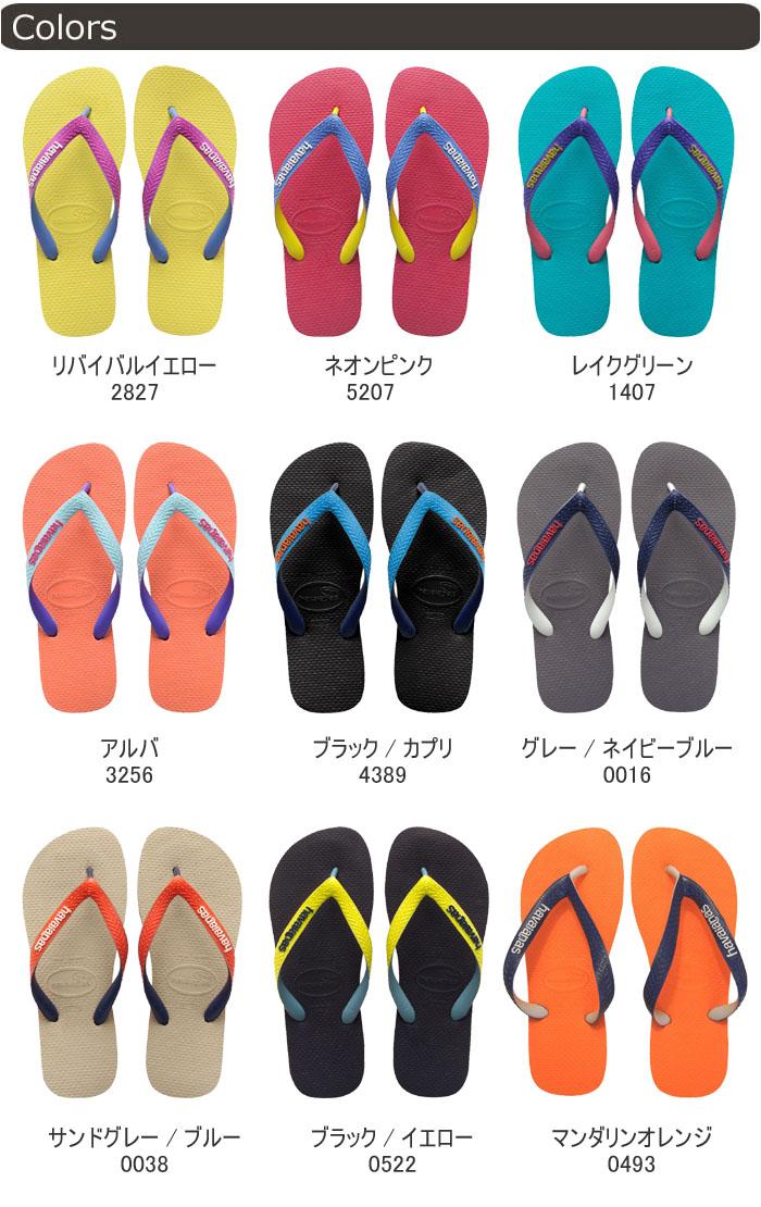 c73f794f9 Rubber Forest Flip Flops Store  ☆ havaianas top mixture (TOP MIX ...