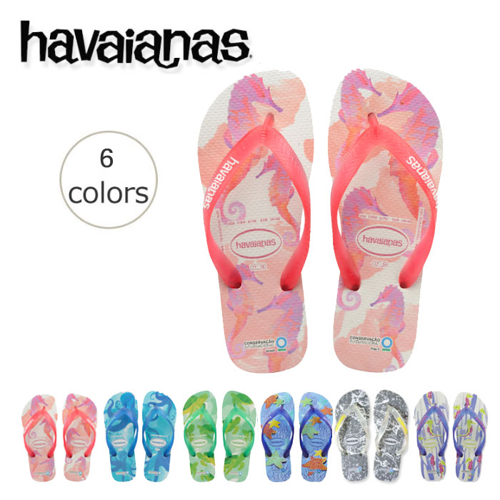 666781fb2 Havaianas ladies mens Beach sandal King Havaianas CONSERVACAO INTERNACIONAL  ( コンセルバサオ international ) sales 7% is used in the protection of the ...