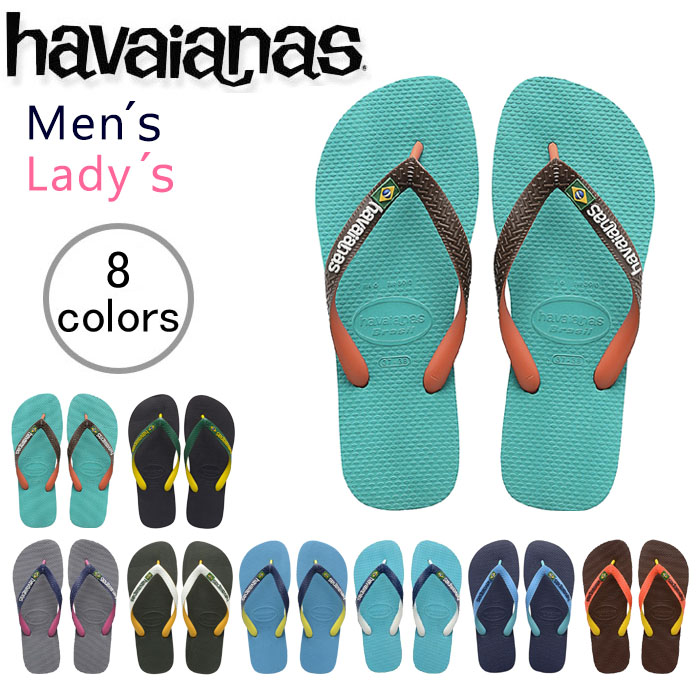 feb8cd7ff3fc9 ★ havaianas Brazil mixture (BRASIL MIX) latest for beach sandal 2