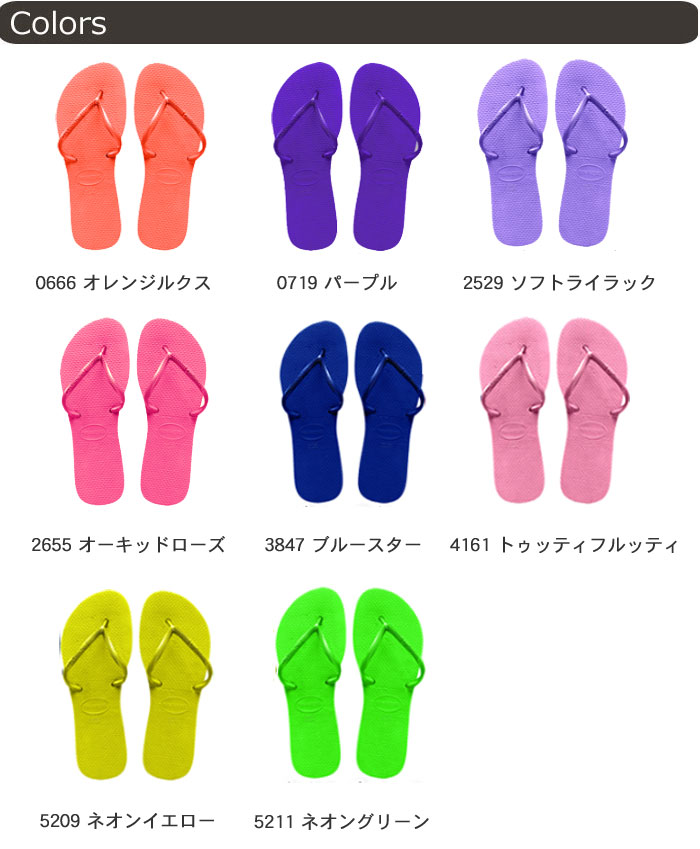 b2968665bc1ed Rubber Forest Flip Flops Store  ☆ flip flops by 2015