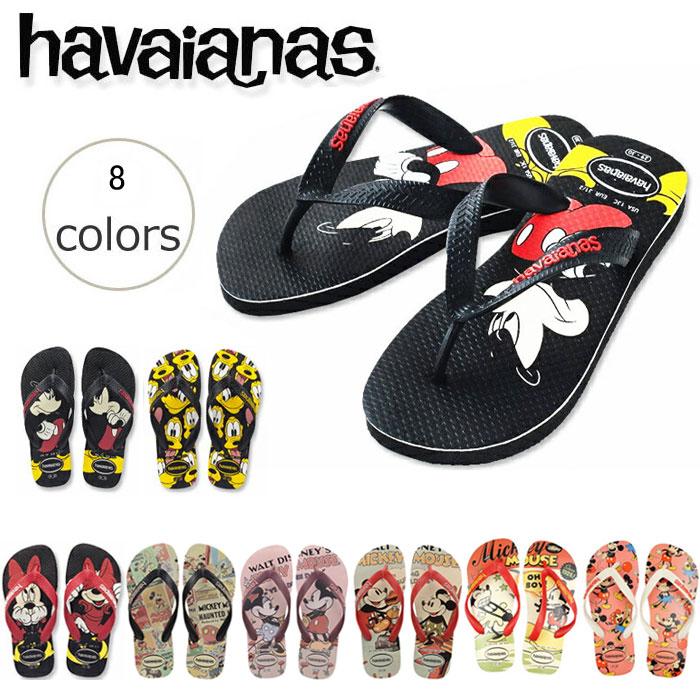 d1aabc857 havaianas disney Stai Risch (DISNEY STYLISH) latest for beach sandal 2