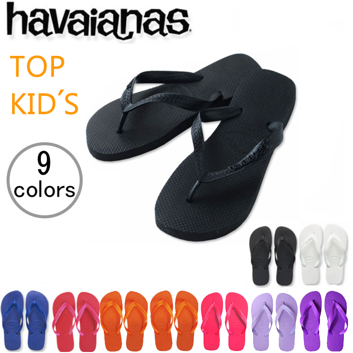3b1a026ac056 Rubber Forest Flip Flops Store  havaianas TOP The World s Best ...