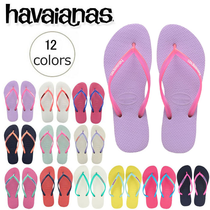 24fb1aa781fc Rubber Forest Flip Flops Store  I cut it because of a lady s old ...