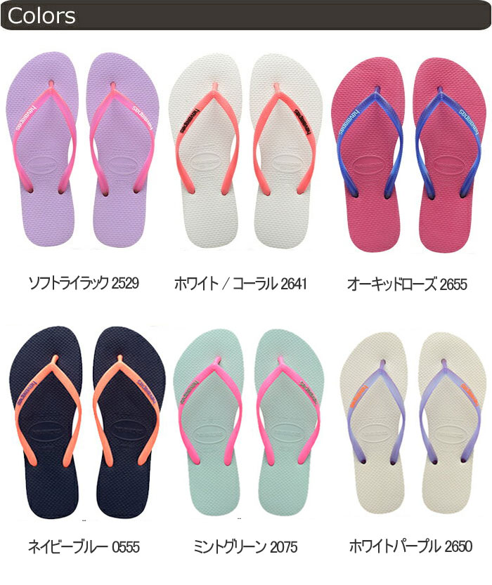 8948ffdcf2f38a I cut it because of a lady s old product made in beach sandal havaianas  SLIM LOGO POP-UP (slim logo popup) Brazil