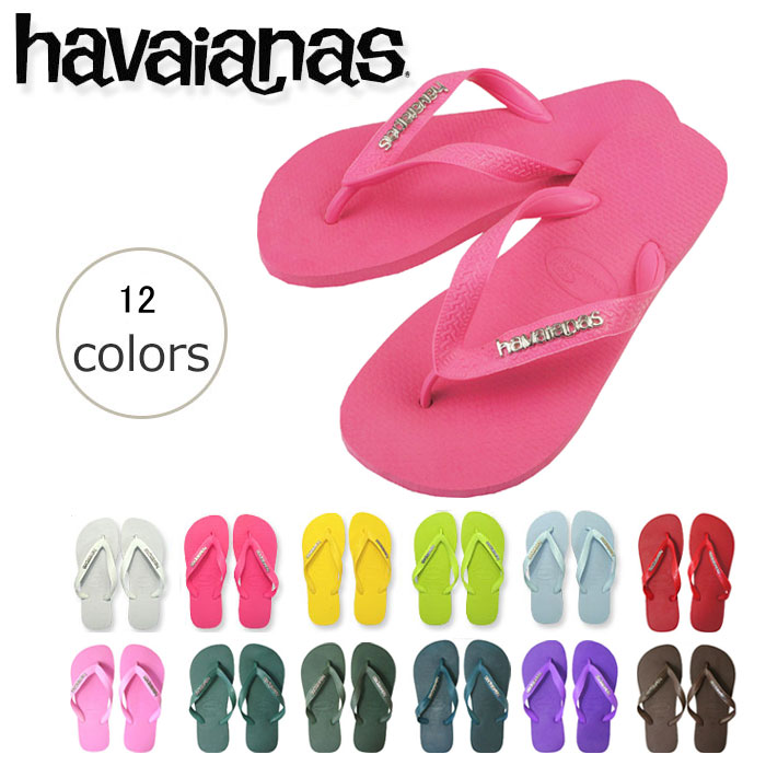 8561b7185 I cut it because of a beach sandal havaianas logo metallic silver (LOGO  METALLIC SILVER) men s lady s old product