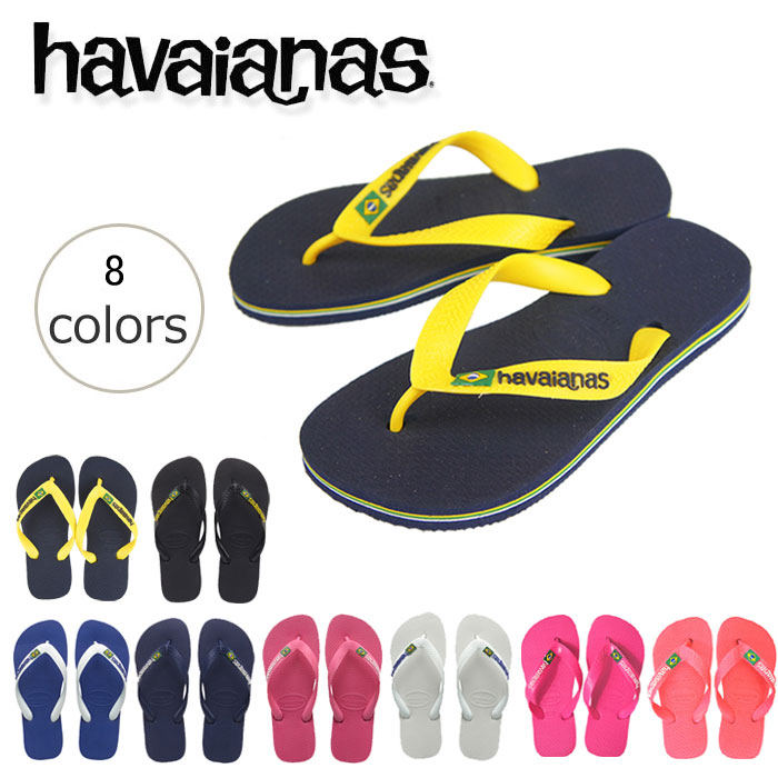 f17baa35e1c4e Rubber Forest Flip Flops Store  I cut it because of a beach sandal ...