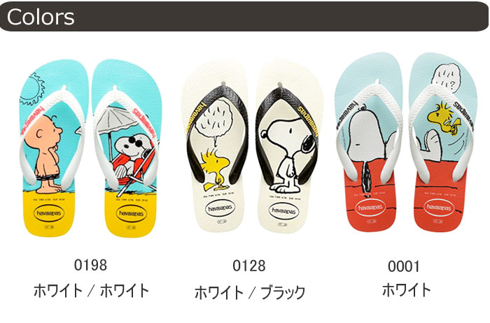 d03cd0611c9c02 I cut it because of a beach sandal havaianas Snoopy (SNOOPY) men s lady s  kids old product