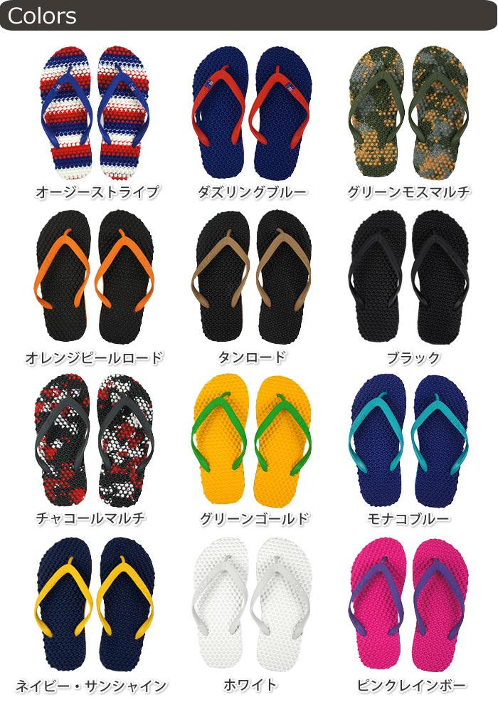 Aussie stripes unisex flip flops foot sole massage effect immensely Australia massage Sandals Souls ( souls )