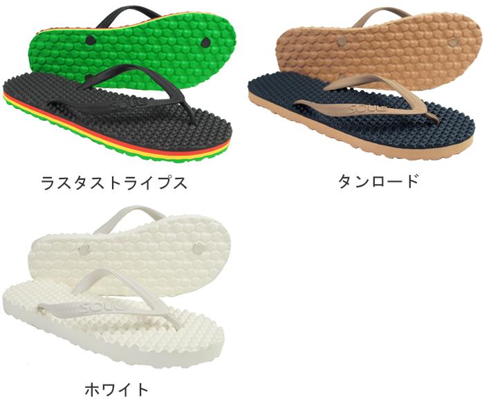 7457e65bb7f7 Beach sandal foot sole massage effect immensely Australia massage Sandals  Souls ( souls ) ピンクリコリス   bring unisex