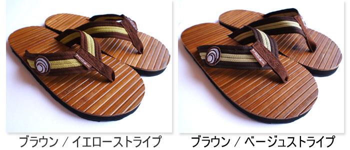 46d89c61edc00 Rubber Forest Flip Flops Store  Luck flip flops Sandals (sandals ...