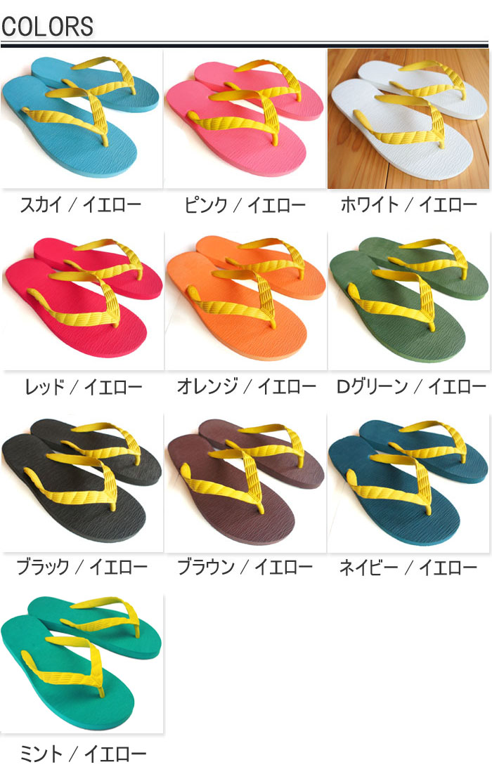 b93c6ff73 ... Beach Sandals DIA inside and outside rubber unisex men's Womens ' world's  first 'original' ...