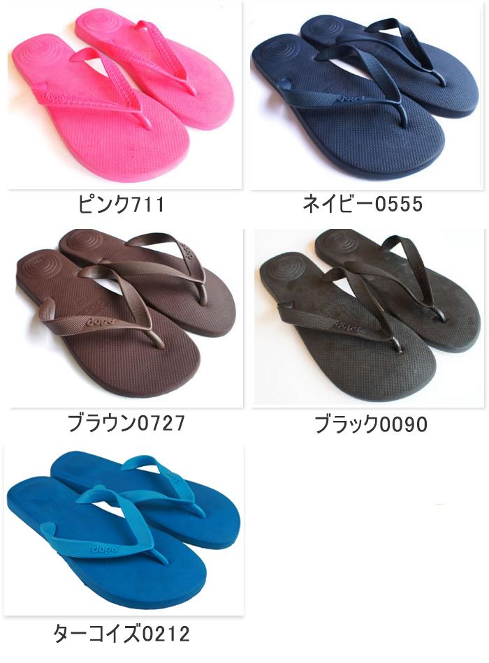★9種名牌dupe(デュペ)REVOLUTION(改革)海濱拖鞋havaianas的姐妹男女兩用