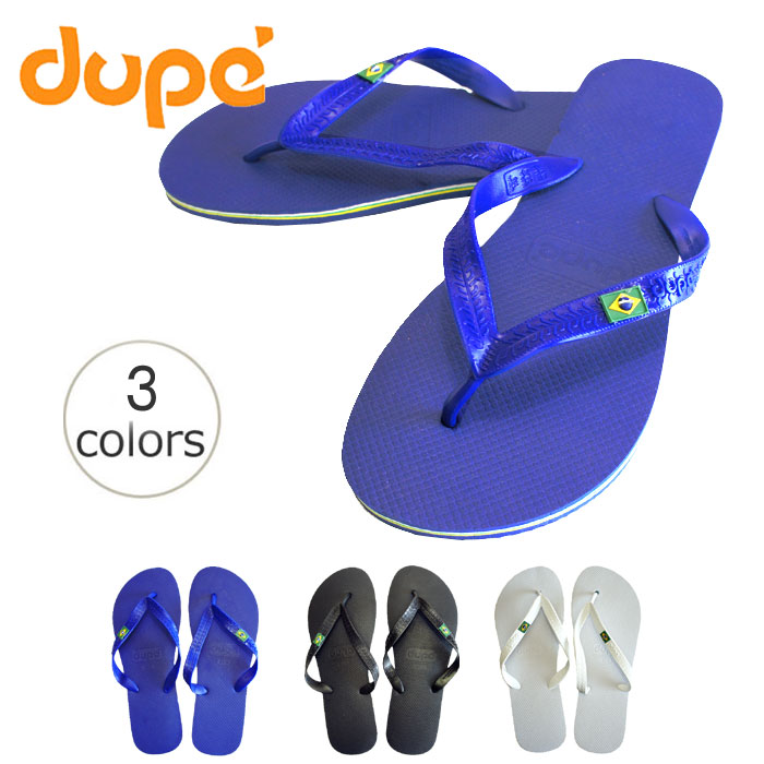 c473e2ca6 Dupe (DUP) was founded in 1969 Brazil Beach sandal brands. Sister brand was