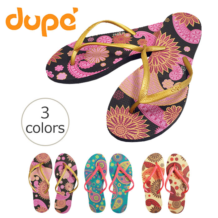 0cc61a3f6e21af Dupe (DUP) was founded in 1969 Brazil Beach sandal brands. Sister brand was
