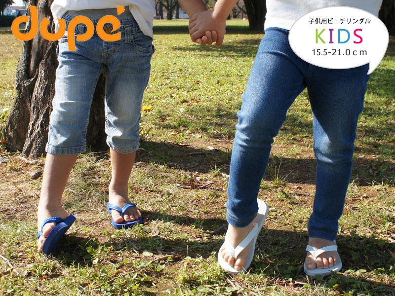 送料無料 お得なキャンペーンを実施中 ブラジル生まれのビーチサンダル havaianasの姉妹ブランド ビーチサンダル dupe デュペ CORES 上等 コレース 3色 あす楽対応 キッズ kids