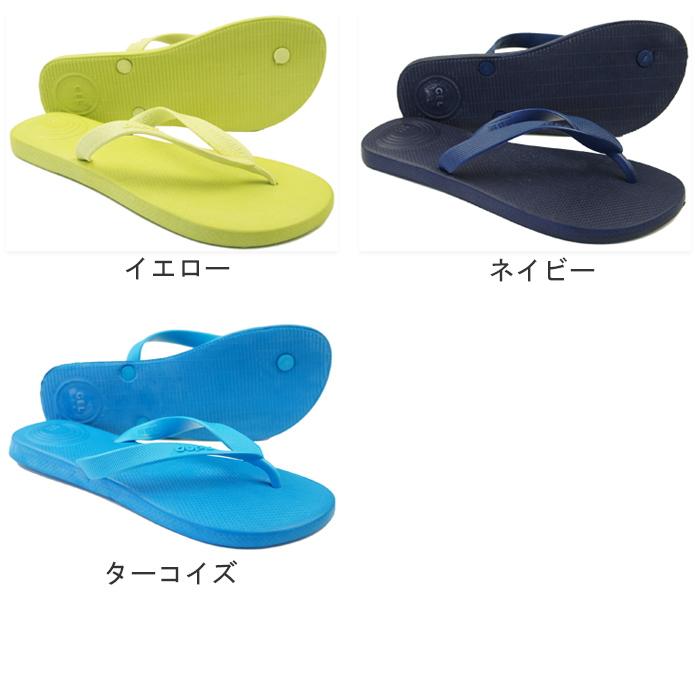 4f8465ac0 Revolution (REVOLUTION) made in sisters brand Dupe Brazil of beach sandal  Hawaii holes