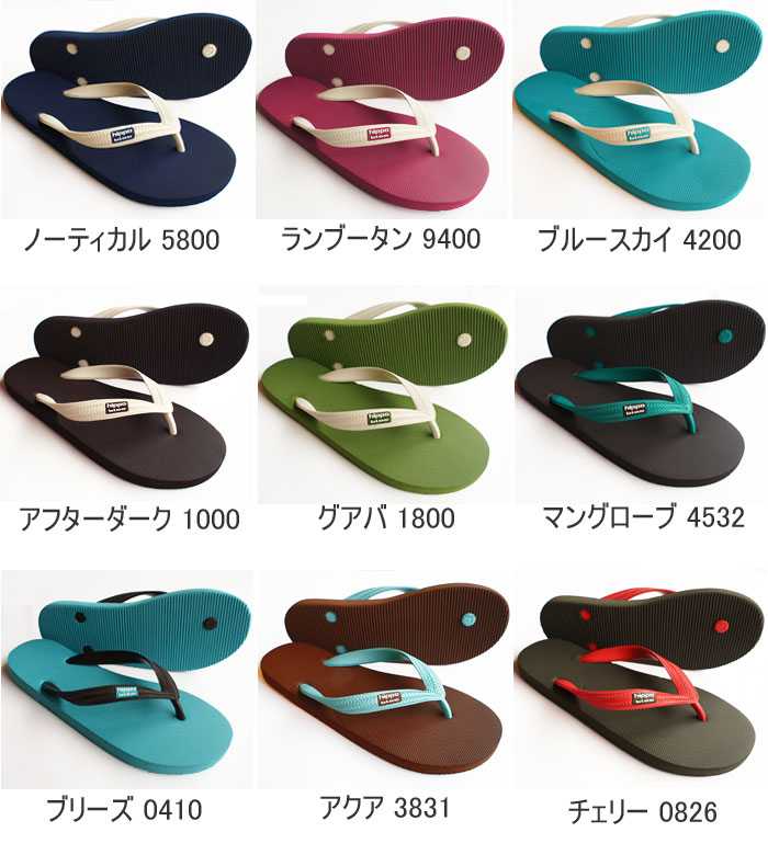 Beach Sandals Marshmallow soft natural rubber plant-derived ヒッポブルー ( hippo bloo ) unisex Brown / forest green