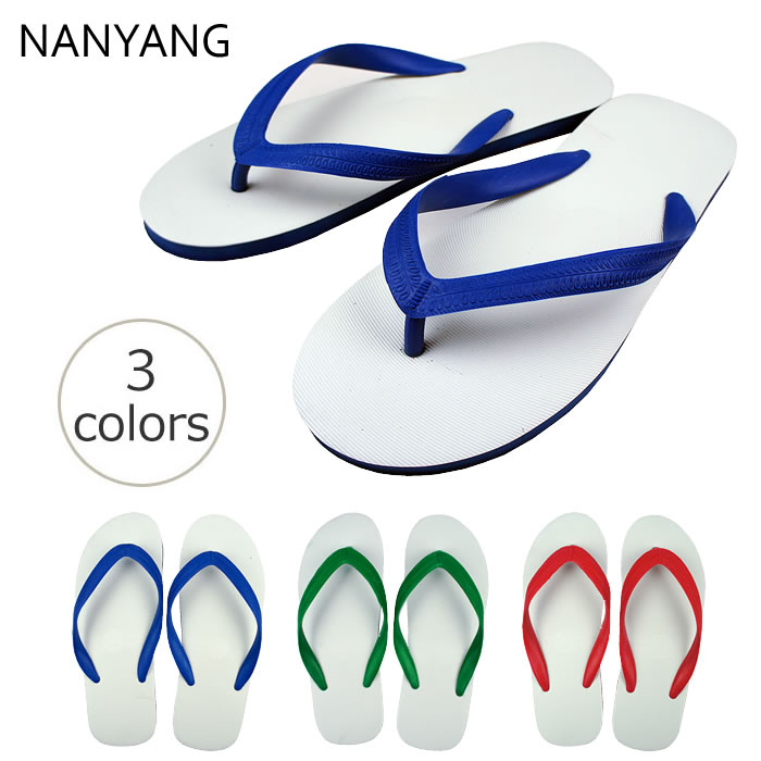 c8d93e22341 Rubber Forest Flip Flops Store  Beach sandal elephant South Beach ...
