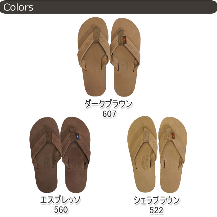 18d437165ee The rainbow sandals (RAINBOW SANDALS) 301ALTS PL unisex sandals which taste  is reflected on so as I wear it