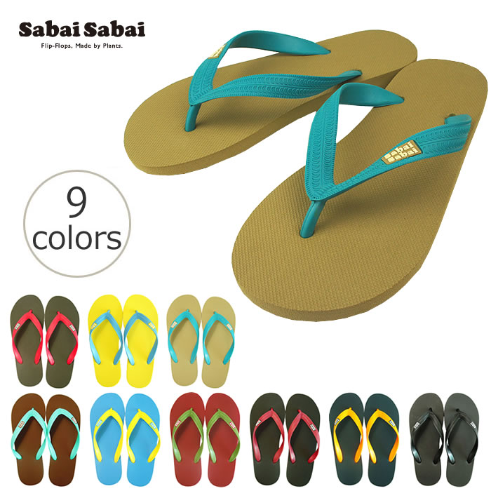 38fc4ba4b9f Beach Sandals Marshmallow soft natural rubber plant-derived survisurvi  (sabai sabai) unisex beige   blue