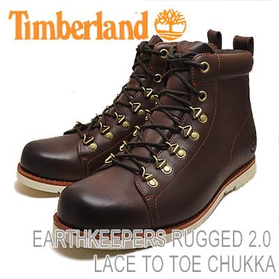 Timberland Earthkeepers Rugged 2 0 Lace To Toe Chukka ツーポイント