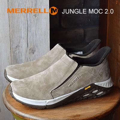 【あす楽対応】MERRELL メレル JUNGLE MOC 2.0 ジャングルモック2.0 BOULDER ボルダー 靴 スニーカー スリップオン スリッポン シューズ